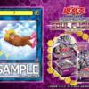 このカードの名前はなんでしょう!?コーナーが再び開催。熊と黄色いマジックステッキ?