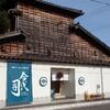 『今代司酒造「新潟と言えば日本酒」(新潟市の酒蔵)』