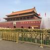 北京首都国際空港での長時間トランジットを活かして観光名所「天安門」へ行く方法