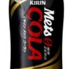キリン、脂肪吸収抑えるコーラ発売