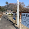 三江線 ~眠る33の駅舎たち~ 前編