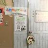 【長野市】番外編!保護猫カフェ「信州猫日和」