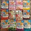 全日本離乳食食べない委員会18 モグフィって知ってる?
