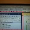 Visual Studio の環境設定のご紹介(勝手にスペース入れるな問題の解決方法)