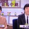 辻三蔵のお仕事。2018年5月ゴールデンウィーク編。
