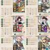3-4 疑似空6(一航戦)