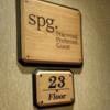 コスパ最強のSPGアメックスカードとは?