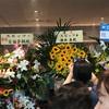スピッツ結成30周年記念ツアー横浜アリーナ2日目