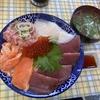 御徒町・上野【みなとや】特盛丼 ¥750+大盛 ¥100+味噌汁 ¥100
