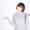 【悲報】5月には消えるタイプの残念大学デビュー男の特徴3選 【MTRL】