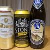 体調とビールの味