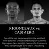 WOWOW観戦、カシメロvsリゴンドー!WBO世界バンタム級王者が向かう先。