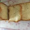 テレワーク④ ホームベーカリーのトーストが昼休みに出来上がった!