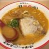 大阪駅近くの味噌ラーメン 麺乃國 味噌物語 梅田駅前第三ビル店