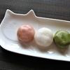 おしゃれな食器でインスタばえ料理に♬おすすめ名古屋ブランド☆アウトレット☆NARUMI 鳴海製陶♬新作*アンナ・エミリアのマグカップ♬