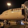 【搭乗記】バンコクー北京ー羽田 TG686便&NH964便 ビジネスクラス利用