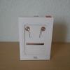 XIAOMIのカナルイヤフォンが安くて音質も良いー!!