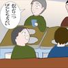 【大阪グルメ】リピートしてしまう!ヤミツキ骨付鶏専門店【一鶴】