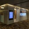 【プライオリティ・パスラウンジ利用 #3】シンガポールチャンギ国際空港T1 SATS Premier Lounge