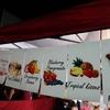 グアム旅行記4 水曜日だけのナイトマーケット