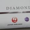 ダイアモンドカードが届きました