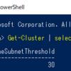 Azure仮想マシンに SQL Server AlwaysOn可用性グループを構築する場合に設定すべきこと (ベストプラクティス) [Azure/SQL Server/WSFC]