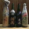 美味しい日本酒届きました♪