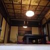 萬翠楼福住【神奈川県 箱根湯本温泉】~歴史ある建物に悠久の美、まろやかな真綿のような温泉に包まれる幸せ~