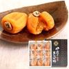 【JTBグループのショッピングサイト】あんぽ柿販売スタート!12月31日まで!ポイントアップキャンペーン実施中!