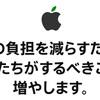 世界で最も食べ物を捨てている国、日本。〜今変えなくてはいけない日本人の食への意識〜