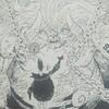 ワンピースブログ[四十七巻] 第457話〝肉~~~!!〟