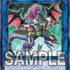 「EXTRA PACK 2017」Part.2(サブテラー編)