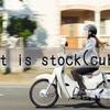 【株式投資を始める方へ -壱-】株ってそもそもなんですか?
