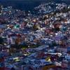 「生活の灯火」グアナファト|中南米旅エッセイ②