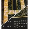 5/14滝沢秀明主演『滝沢歌舞伎2017』千穐楽レポ⑯-ほぼ、完全版。今回の千穐楽レポは長いです。『蒼き日々』での健君とタッキーの高まり。お丸(深澤辰哉君)と鼠さん(タッキー)が男女としていい感じになっていること。金之助(佐久間大介君)がVenusを踊っていること。三宅健君が女性の着物を着て新橋をうろつく噂