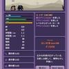 10ステージごとの成長にハマる新作RPGスマホゲームのポケットクローラーをやってみた!