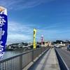 【6月17日 433日目】奥武島ハーリーだー!!!!٩( ᐛ )و