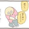 健康のための運動で酷い筋肉痛になって左手が数日動かせなかった【4コマ漫画2本】