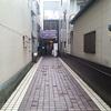 【口コミ】エニタイムフィットネス 店舗設備レビュー  中野坂上店