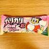 赤城乳業 ガリガリ君 白桃サワー【コンビニ】