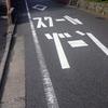 通学路における防犯対策