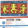 『キャンペーンテーマを乗っ取ろう』・・・ エイズと社会ウェブ版269