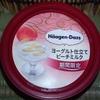 【新商品】ハーゲンダッツ ヨーグルト仕立て ピーチミルク