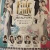東急シアターオーブで神田沙也加さんのマイ・フェア・レディを観た