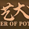 【MasterOfPottery】漫画風パターンパック、買ってみた【DLC】