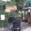 四ツ谷で大人気の名店!CAFE MIKUNI'S(カフェ ミクニズ)へ。