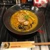 東印度咖哩ら麺「名物カレーら麺」