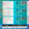 【剣盾シングルs11】急造ハガネニンフ【最終255位/最終R1939】