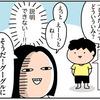 【 SmartHacks Magazine 】ちょっ子さんちのGoogle Home 第12話(+ズートピア)