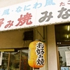 【オススメ5店】北九州(八幡・黒崎・折尾)(福岡)にあるたこ焼きが人気のお店